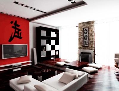 sala de estar pequeña de estilo oriental